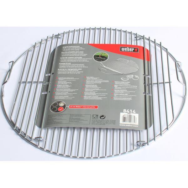 grille ronde articulee barbecue weber 47. Black Bedroom Furniture Sets. Home Design Ideas