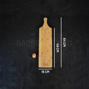 Planche à tapas en bambou 64 x 16 cm